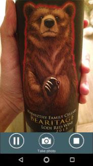 bear-gif